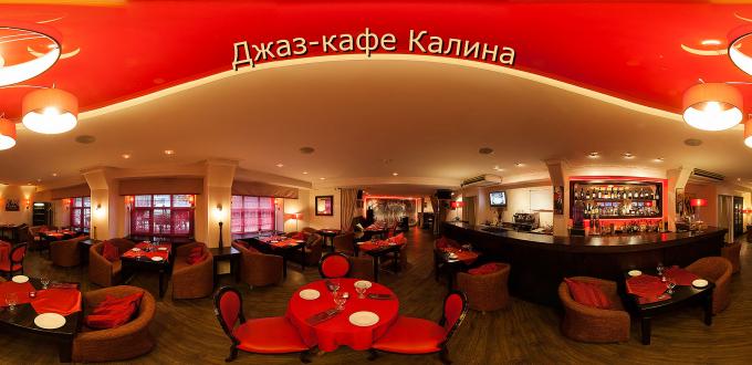 """Джаз-кафе """"Калина"""""""