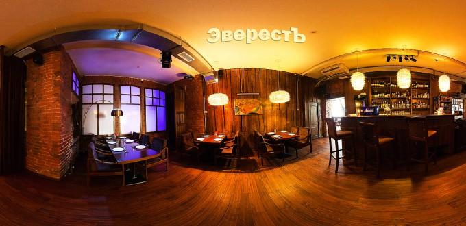 Ресторан Эверест